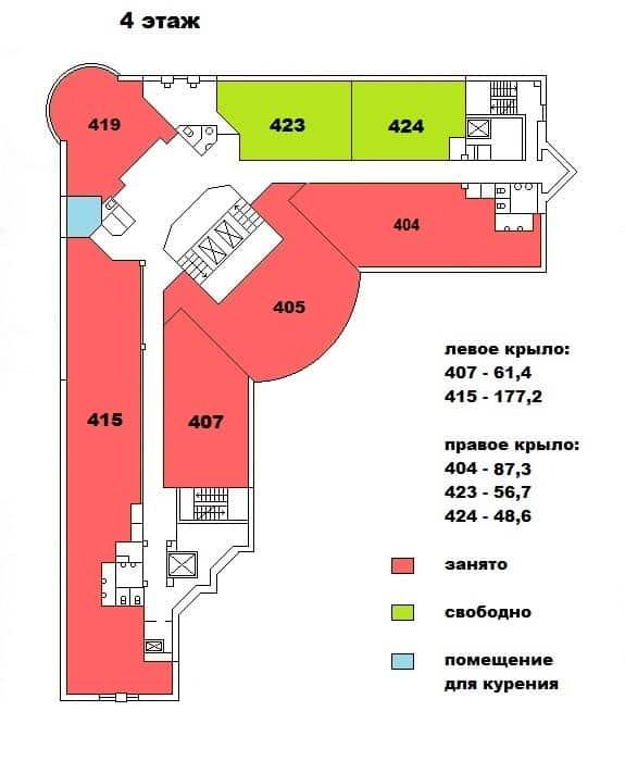 4 этаж правое крыло