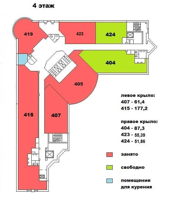4 этаж пр. крыло